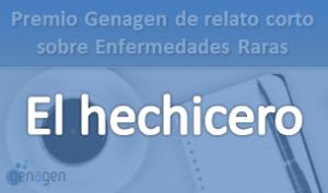 El_hechicero